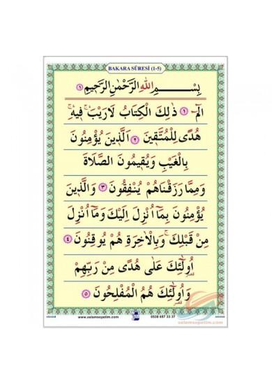 Kur'an'a Geçiş - Bakara Suresi - Saten Kumaş