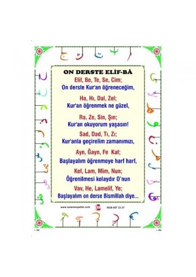 On Derste Elif-Ba Şiiri - Saten Kumaş